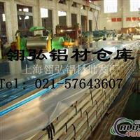 进口合金铝板7050铝板,7075铝板