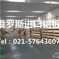 进口防锈铝合金5052 铝合金板材