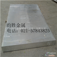 2124T651铝合金板