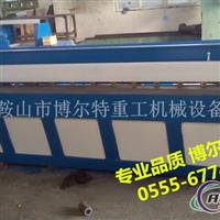 2.5米薄板电动剪板机厂家