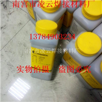纯钨粉铸造碳化钨粉