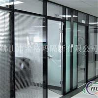 XGM80铝合金百叶隔墙