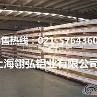 进口优质7179 7090 7091铝合金