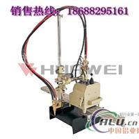 CG12H型钢切割机