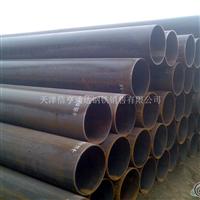Q345QC钢管
