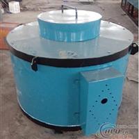 鋁合金熔化爐 保溫爐