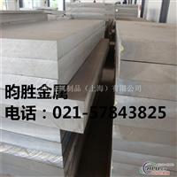 3003铝板材用途  3003铝棒材