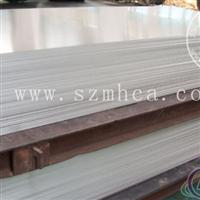 5A06铝板 西南5A06铝板