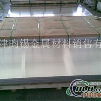6061铝板 T6状态处理 硬铝板