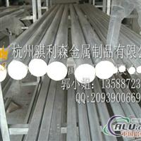 供应1A30纯铝棒 优质1A30铝板