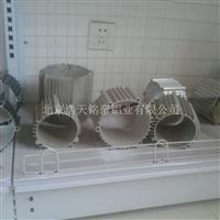 铝型材销售基地  喷砂