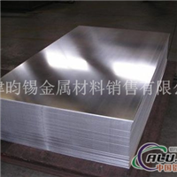 <em>保溫鋁板 昀錫1060鋁板  </em>純鋁板