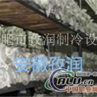 铝牌食用菌冷库安装优质铝牌食用菌冷库