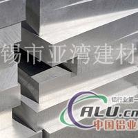 2A90铝板、2A90铝棒 现货