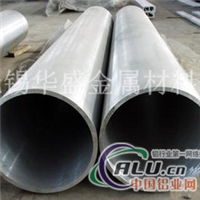 专营纯铝管纯铝管价格
