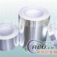 厂家直供0.020.2mm铝箔价格优惠