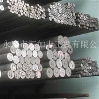 提供6A02铝棒铝型材,有现货