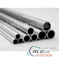 铝方管 无缝铝圆管生产厂家