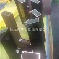 铝型材销售基地  喷涂