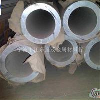 变形铝合金6063铝管低价厂家批发