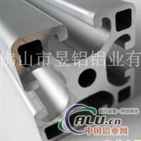 供应各种流水线铝型材 流水线机架铝型材 工业流水线铝型材