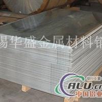 专营铝板铝板生产厂家