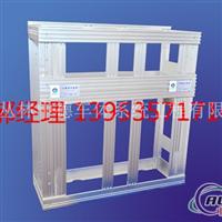 铝结构框架焊接