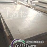 航空專用鋁板7109報價參數