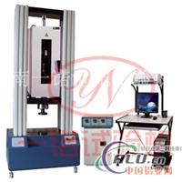 保溫材料高低溫拉力試驗機原廠直銷