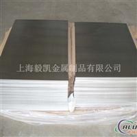 5754铝合金板(技术参数)质量