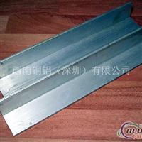 5052角鋁價格