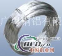 出售2017铝线、2011全软铝线