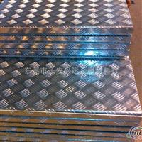 6063装饰镜面花纹防滑铝板厂家