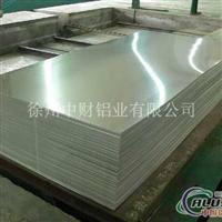 哪儿生产铝板