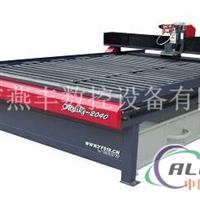 杭州数控铝板雕刻机13652653169