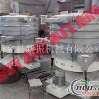YBS型大產量氧化鋁粉振動篩