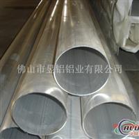 厂家供应各类工业铝管圆管铝材