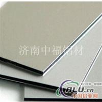 保温铝皮H24铝皮3003保温铝板