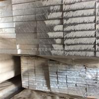 3003铝板销售