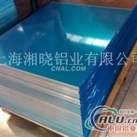 6070铝板,10mm厚铝板
