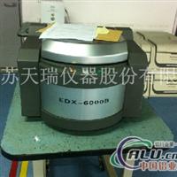国产x射线荧光光谱仪厂家