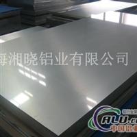 6066铝板