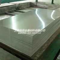 批发3003铝板,防锈耐腐蚀高性能3003合金铝板,可氧化喷涂表面处理