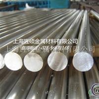 6061T6挤压铝棒车棒厂方直供 现货6061T6铝棒 【切割收费