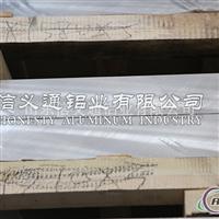厂家供应6082合金铝板