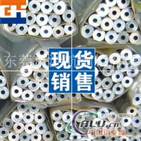 进口6061铝管  6061铝管规格