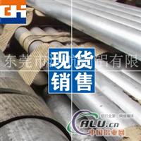 6061T6铝棒  进口阳极氧化铝棒