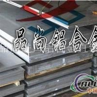进口7075耐磨铝板,7075镜面铝板