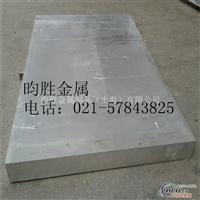 供應2A04t6鋁合金板(過磅零切)