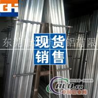 A6061铝棒  进口氧化A6061铝棒